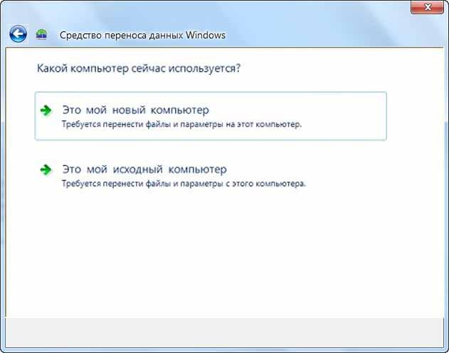 perenos-sistemi-windows-xp-na-goliy-vinchester