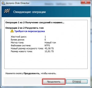 acronis disk director 11 serial