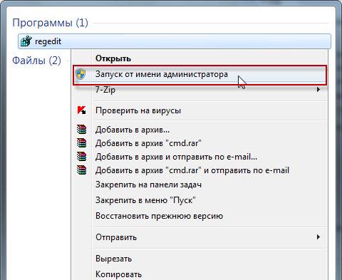 как открыть в архиве инструкцию
