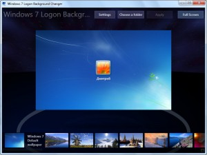 Экран приветствия windows