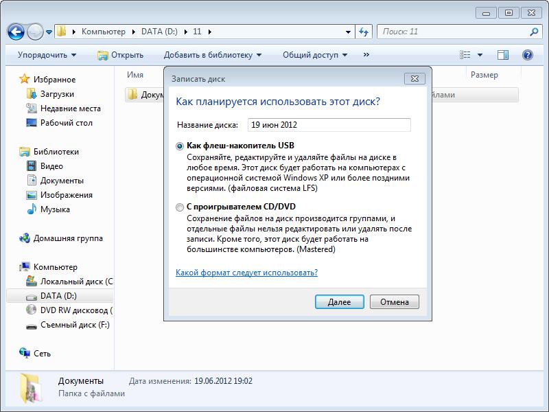 Как сделать мультизагрузочный диск с помощью nero - Pumps.ru