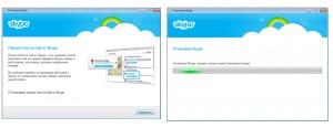 skype install