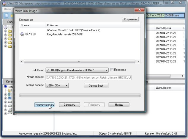 форматирование диска