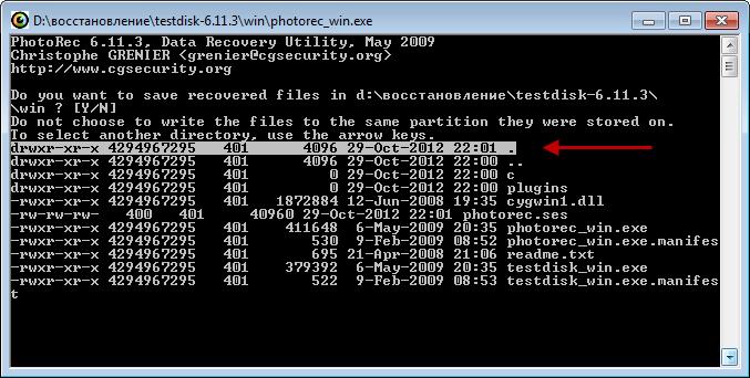 сохранения файлов