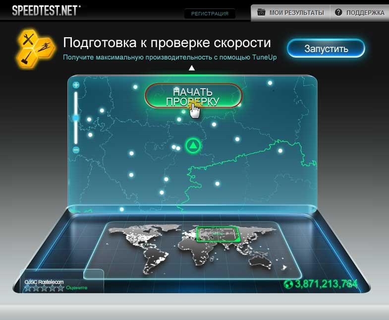 speedtest проверить скорость интернета