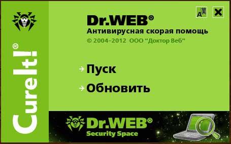 dr-web-запуск