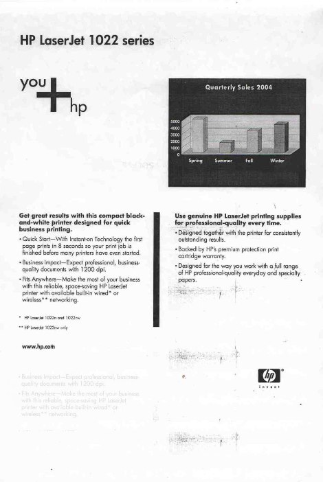 повторяющийся текст при печати