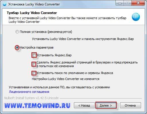 конвертирование видео