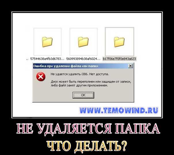 как удалить переписку в скайпе