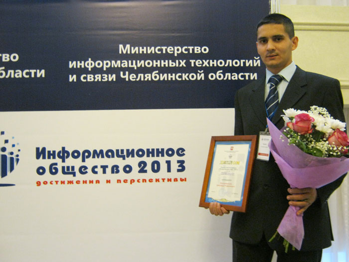 Информационное общество-2013