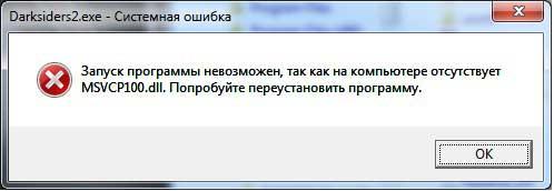msvcr100dll