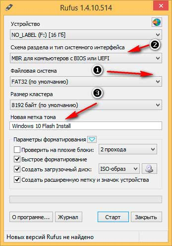 Как сделать загрузочную флешку windows 10 в uefi 166