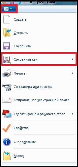 программа для сохранения скриншотов экрана в папку - фото 3
