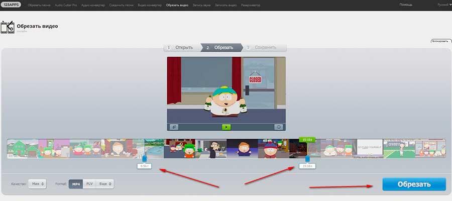 обрезать большое видео онлайн бесплатно быстро - фото 7