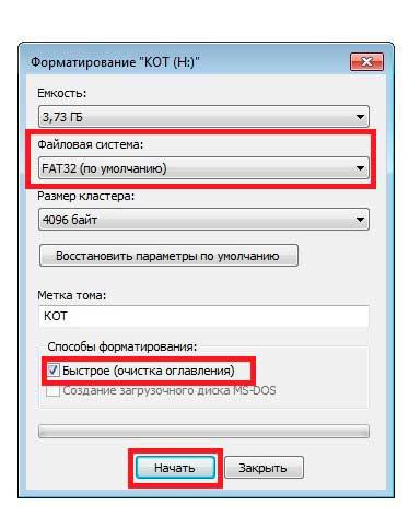 Как загрузить с карты памяти в компьютер пошаговая инструкция
