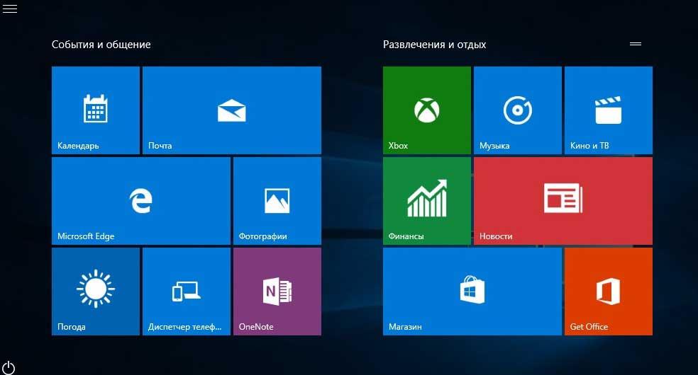 0X8007025d Ошибка При Установке Windows